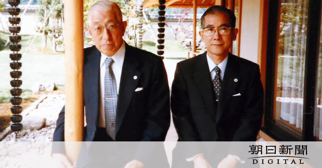 昭和天皇「細く長く生きても…」 元侍従の日記に発言:朝日新聞デジタル