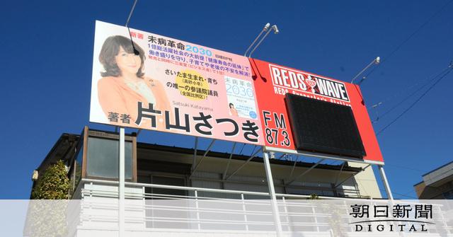 https://www.asahicom.jp/articles/images/c_AS20181118001862_comm.jpg