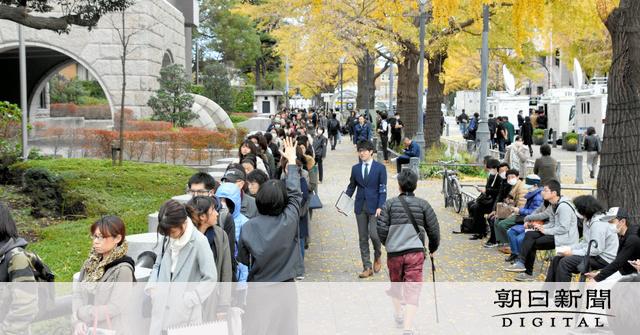 傍聴券を求めて、横浜地裁前に並んだ人たちの画像