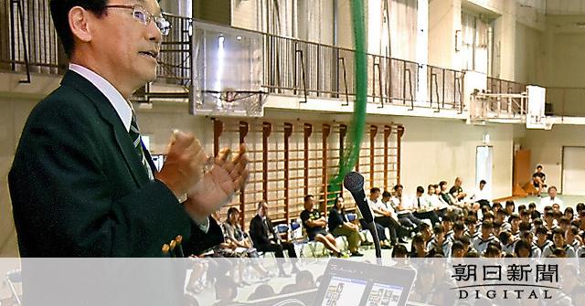 プロフェッサー・ビジット|朝日新聞デジタル