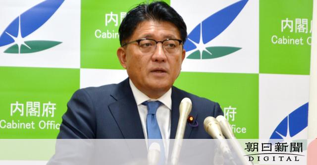 海賊版サイト接続遮断、今国会の法案提出断念 IT相:朝日新聞デジタル