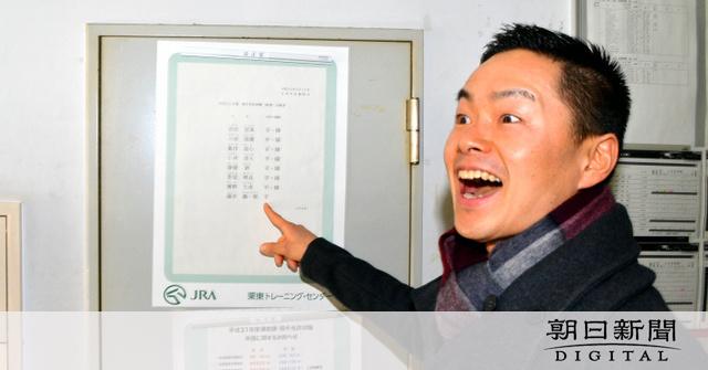 https://www.asahicom.jp/articles/images/c_AS20190212001057_comm.jpg