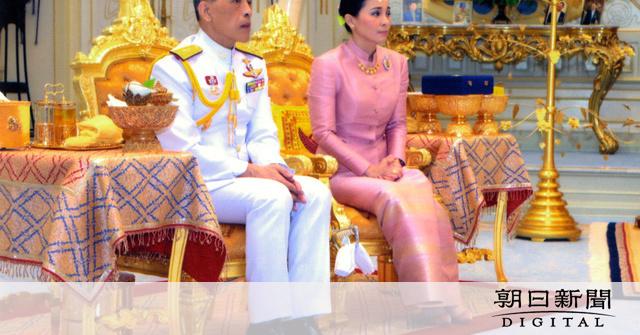 王妃 タイ 国王 タイ国王一世紀ぶりに一夫多妻制を復活か、ネットで話題の「国王夫人」画像が公開