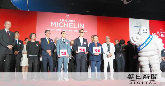 ミシュラン、東海版で3店が三つ星 名古屋メシの評価は – 今日の献立に ...