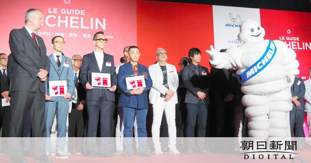 名古屋めしなど628軒 東海のミシュラン、選考基準は:朝日新聞デジタル