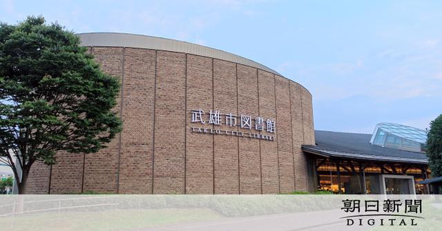 佐賀 県立 図書館