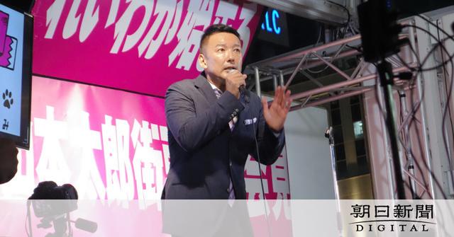 【れいわ】#山本太郎 参院選後初の街頭演説「衆院選で100人擁立し、政権交代を目指す」★3 YouTube動画>4本 ->画像>15枚