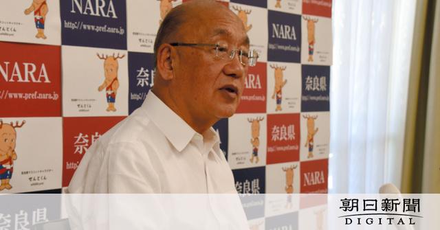 【奈良】県知事「大仏だけ見る人、来なくていい」と定例記者会見で発言 その後「修正し、取り消します。書かないように」と撤回
