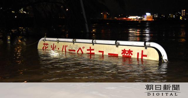 東京都世田谷区で多摩川が氾濫 最大級の警戒を