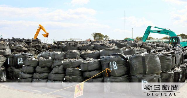 原発事故の除染ゴミが…