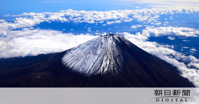 富士山 動画 生 ニコ 滑落