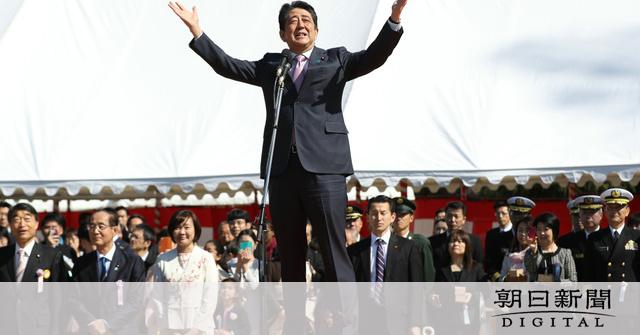 【官邸】「桜を見る会」中止は安倍首相の判断 推薦依頼も認める