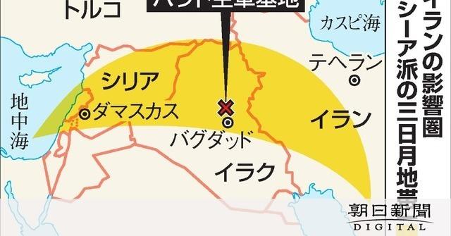 イラン司令官が束ねた「代理勢力」 報復合戦、泥沼化?:朝日新聞デジタル