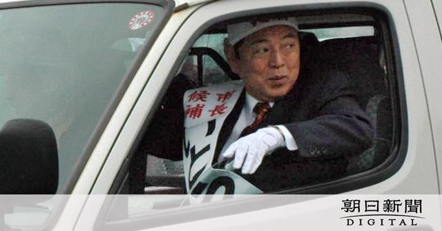 長崎市長射殺事件、受刑者が死亡 07年市長選中に銃撃