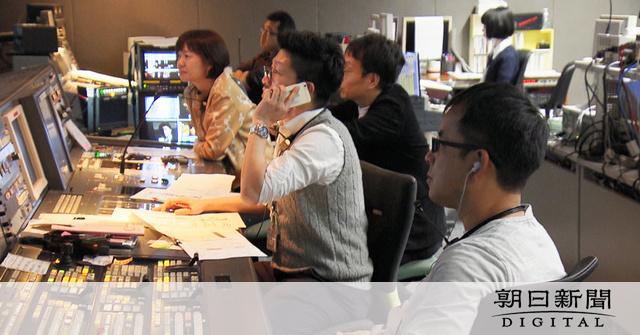 なぜ今「さよならテレビ」なのか 内幕描いた狙いと覚悟:朝日新聞デジタル