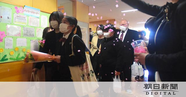 青森)蓬田中で学校再開 県内では「最後の卒業式」も:朝日新聞デジタル