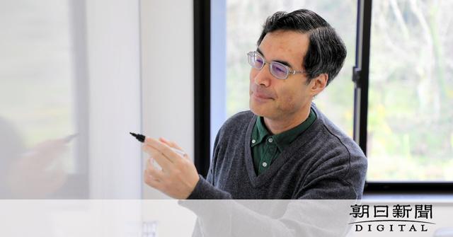 ABC予想とは? 「最も重要な未解決問題」に終止符:朝日新聞デジタル