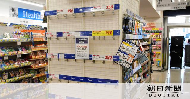 Photo of マスク仕入れ値7倍に 消費者庁、適正価格での販売要請:朝日新聞デジタル | 朝日新聞デジタル