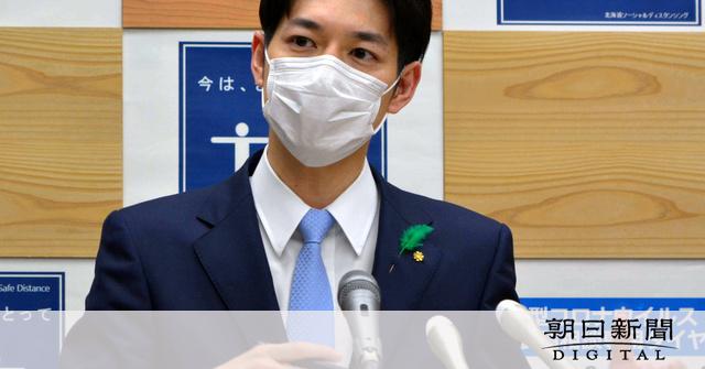 支援金支給は「本来国がやるべきだ」 北海道知事が指摘 ->画像>1枚