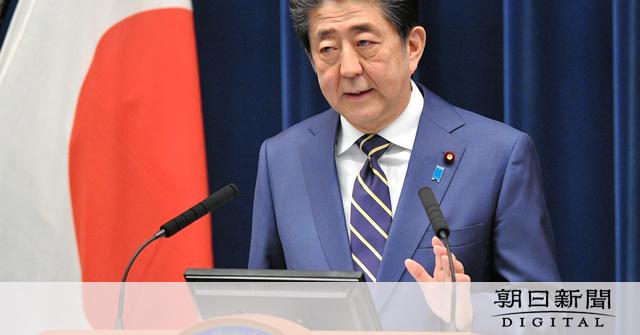 首相「GWはオンライン帰省を」 接触機会の8割減強調:朝日新聞デジタル