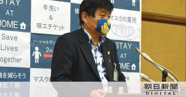 マスク 河村 たかし 【画像】名古屋の河村市長のマスクの付け方おかしい!アホすぎる?|ラヂカセトレンド