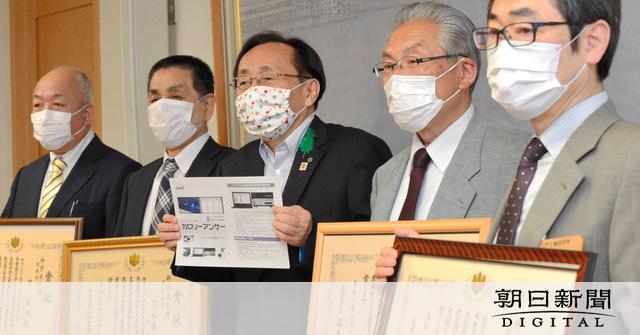 カロリー測定器を開発、文科相表彰 技術者5人 青森