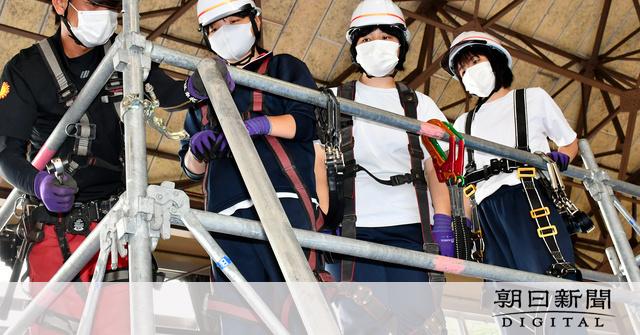 栃木)キャッチアップ 馬頭高校で体験型ガイダンス:朝日新聞デジタル