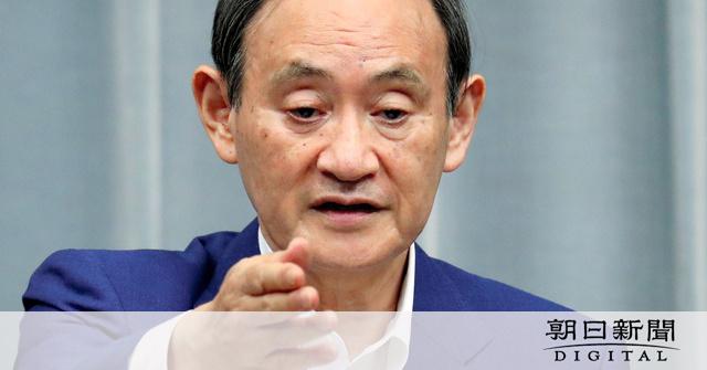 自民・二階氏が菅氏と会食 今後の政権運営など協議か:朝日新聞デジタル