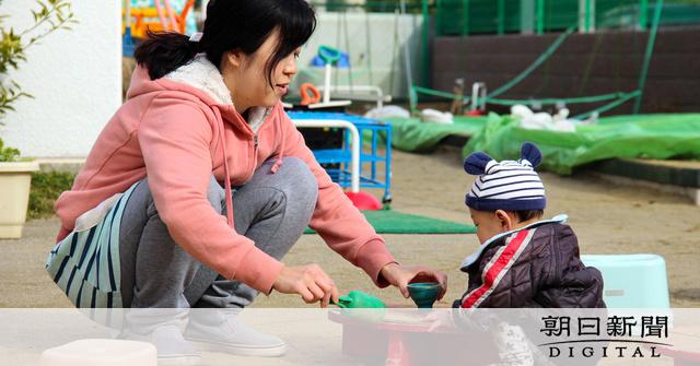 待機児童いるのに定員割れ いま都会の保育園で何が
