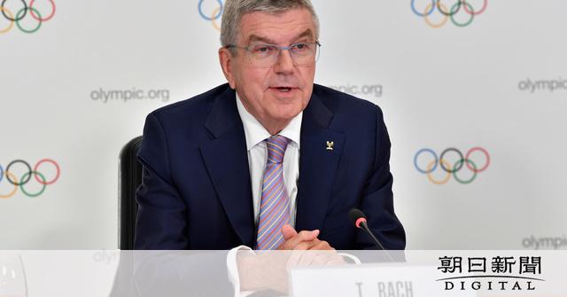 東京五輪、黒字出ても取り分放棄 IOC、組織委に配慮