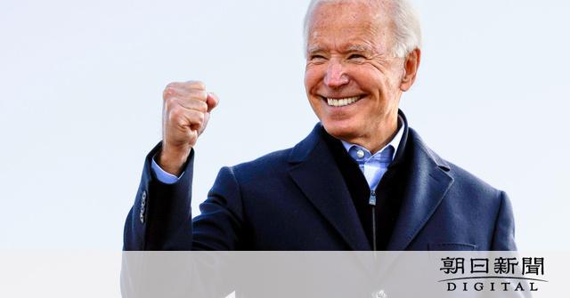 Photo of バイデン氏が大統領選当選確実ペンシルベニアウル製紙 [アメリカ大統領選2020] – 朝日新聞デジタル