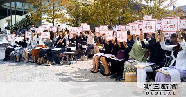 就職希望のママ 企業と結ぶ取り組み:朝日新聞デジタル