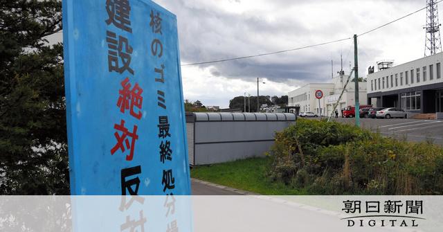 「核のごみ」拒否の条例制定へ 文献調査の隣村で検討