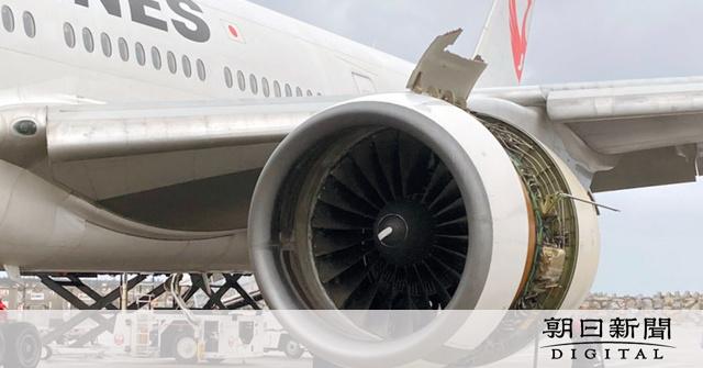 ナショナル航空27便エンジン破損事故