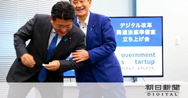 デジタル庁「若手起用」「定員500人以上」 自民提言:朝日新聞デジタル