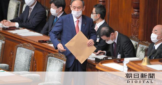 菅首相、GoTo予算→コロナ対策「組み替え必要ない」