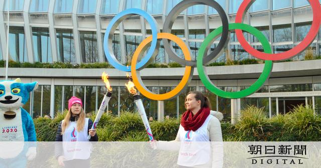 IOC会長「どうか辛抱して」 日本国民に理解求める