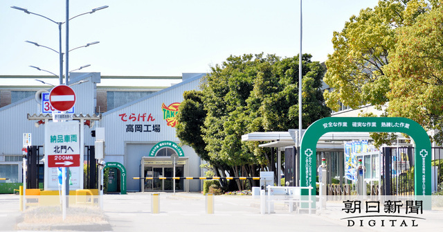 日立 アステモ 福島 工場 日立アステモ 地震で被災した福島県の工場