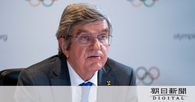 東京五輪の観客、IOCバッハ会長「4~5月に判断」