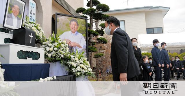 https://www.asahicom.jp/articles/images/c_AS20210403002363_comm.jpg