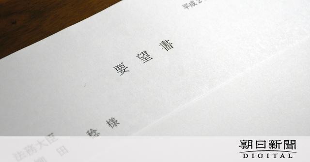 母と別れるか、異国に行くか 迫られた兄弟の「答え」:朝日新聞デジタル