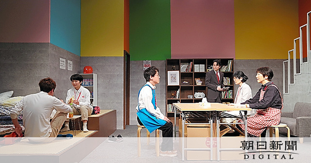(評・舞台)やしゃご「てくてくと」 公平な眼差しが促す心の揺れ:朝日新聞デジタル