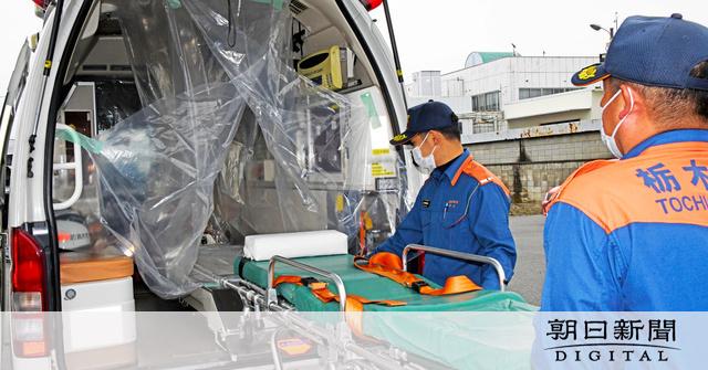 救急隊員のワクチン接種を早く 「狭い車内、恐怖ある」