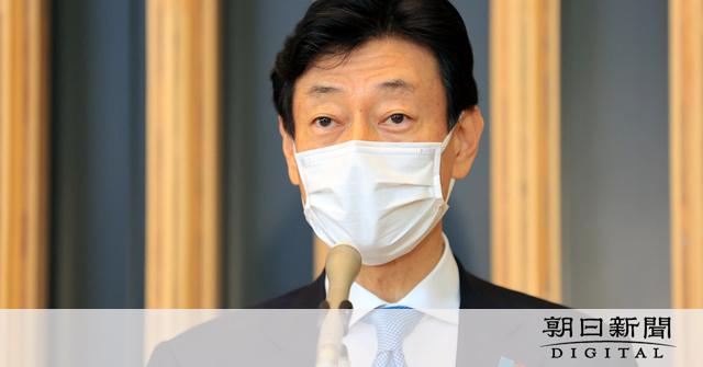 「お札のウイルス1週間生存」西村大臣、手洗い呼びかけ