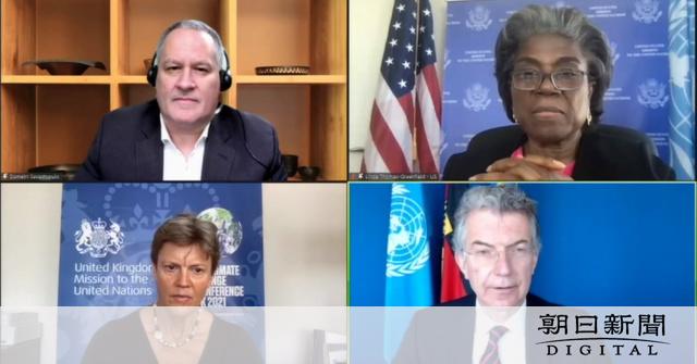 ウイグル人権問題で国連大使ら非難 中国は猛反発