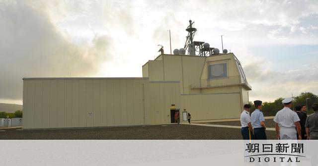 陸上イージス代替艦、コスト倍増9千億円に 防衛省試算