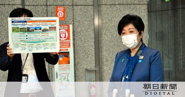 五輪PV、東京都主催は全会場で中止 一部は接種会場に [新型コロナウイルス]