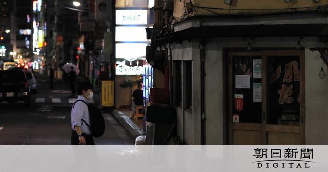 港区、コロナで倒産・再挑戦に支援金 東京コロナ情報