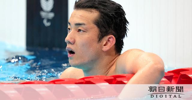 最後に3人抜き、4位でも「悔いなし」 パラ水泳東海林