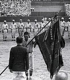 ファインダー)海草の嶋、全試合完封V 第25回大会〈1939年 ...